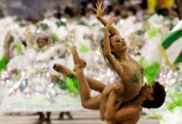 Едем на бразильский карнавал
