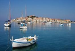 Хорватия: какое море омывает?